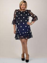 Платье JAST WOMAN УТ17133 большие размеры есть разбивка Работаем с регионами. Скидки на доставку.