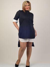 Платье JAST WOMAN УТ19500 большие размеры Работаем с регионами. Скидки на доставку.