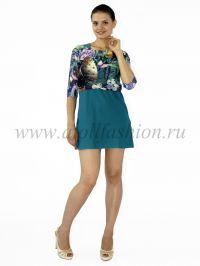 Купить женский спортивный костюм в интернет-магазине Ламода