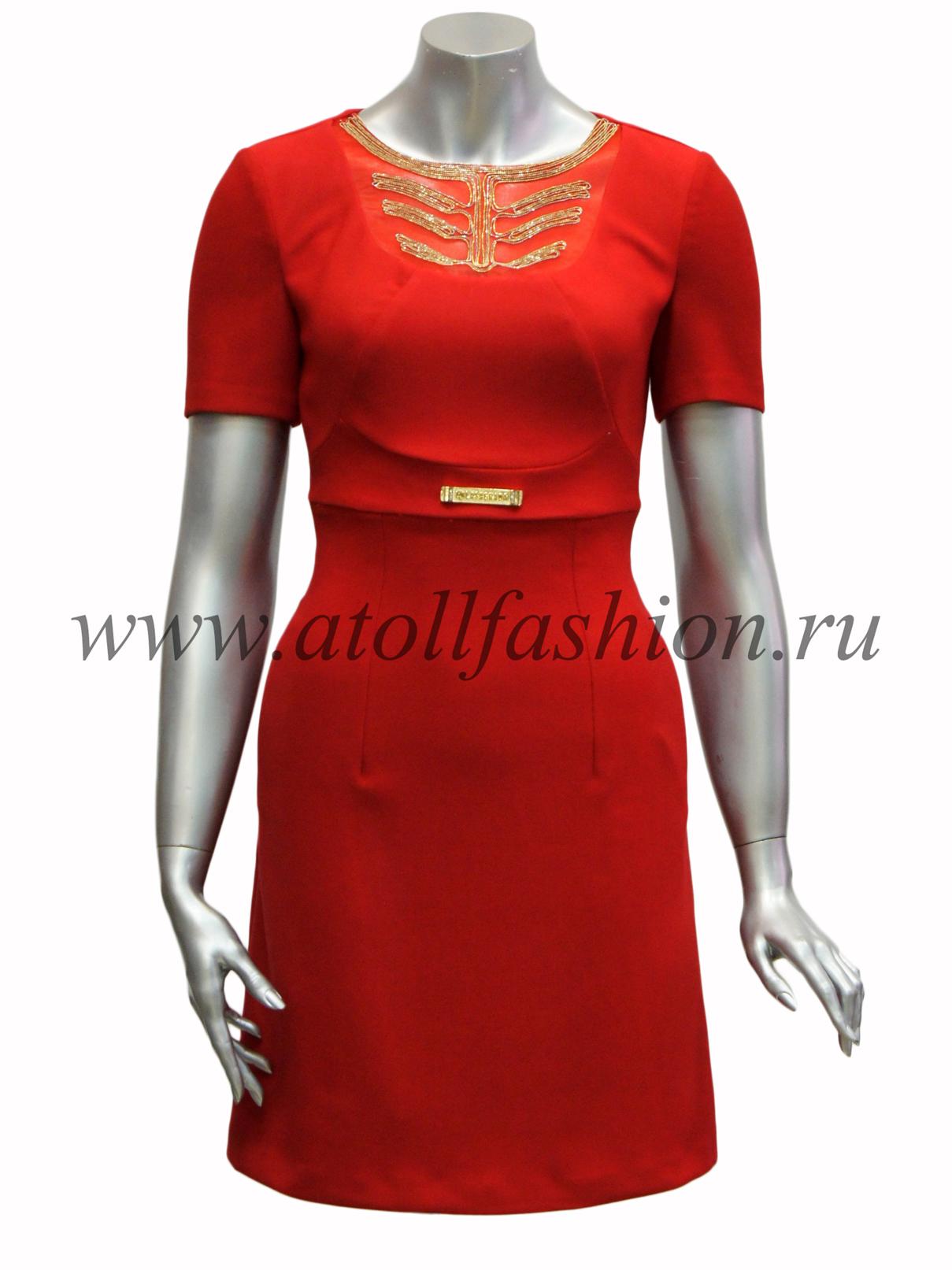 Одежда Ласаграда Интернет Магазин